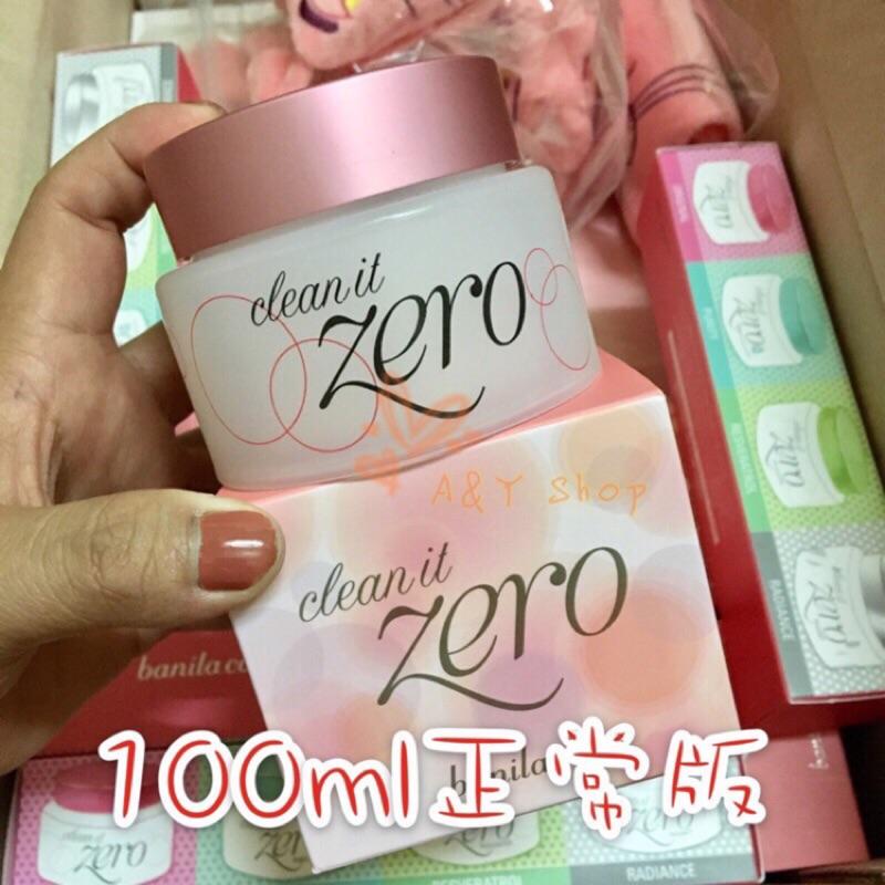 韓國banila co 零負擔乳凍卸妝凝霜180ml 頑皮豹髮帶太妍代言ZERO 卸妝霜
