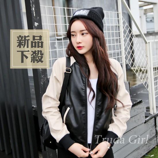 老闆不賣了 街頭潮流撞色拼接皮外套版型 好棒球外套率性皮衣外套PU 女短版夾克米色杜達女孩