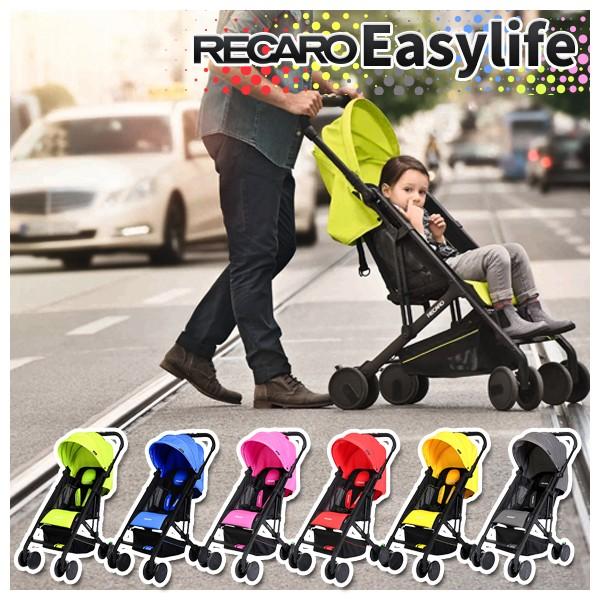 亞版日版Recaro Easylife 推車免等包稅含運