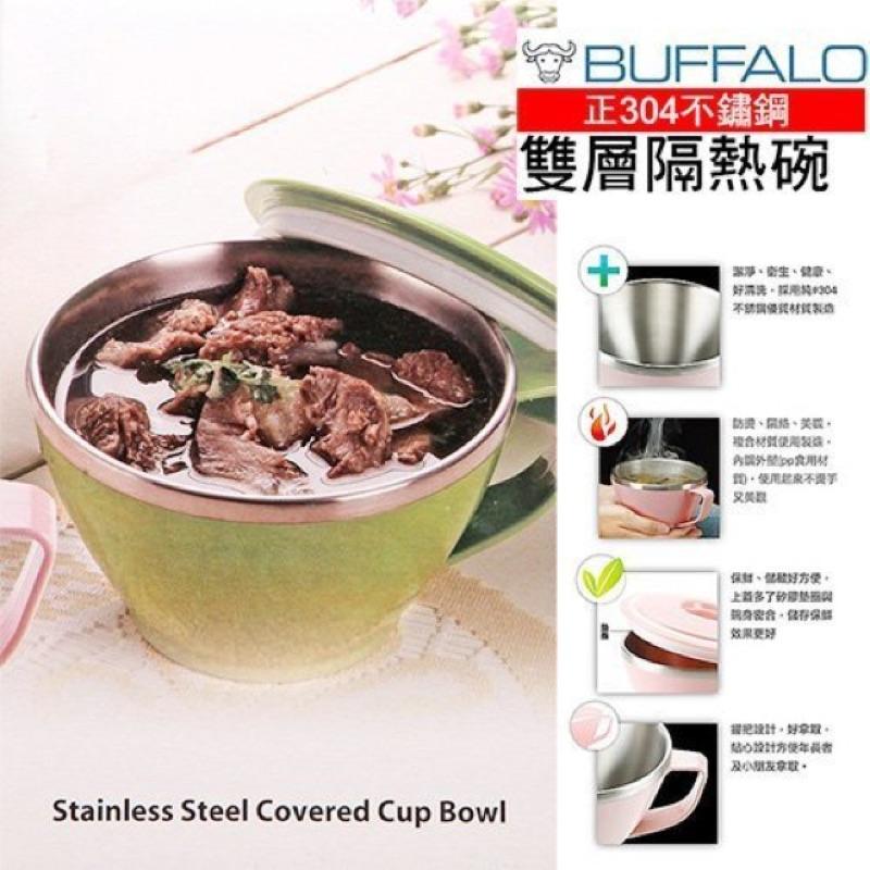 牛頭牌 貨BUFFALO 不銹鋼隔熱粉彩杯碗620cc :隔熱碗304 防燙,手把好拿~覆