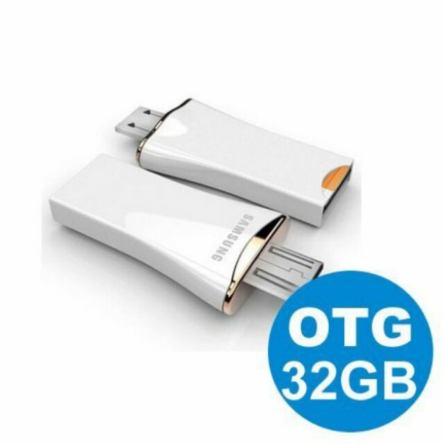 SAMSUNG 三星OTG USB Card 3 合1 32GB 隨身碟 449 388