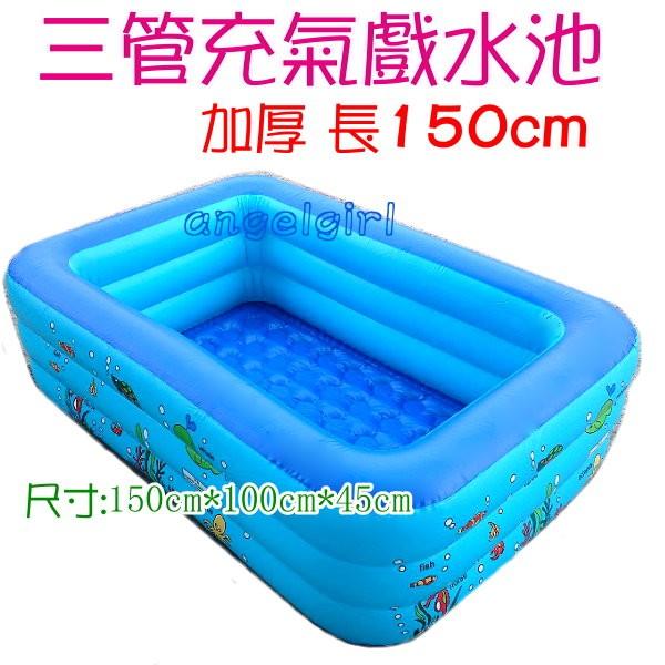 mama 小舖加高150cm 三管加厚充氣游泳池戲水池釣魚池泳池浴池戲水池充氣游泳圈浮板浮