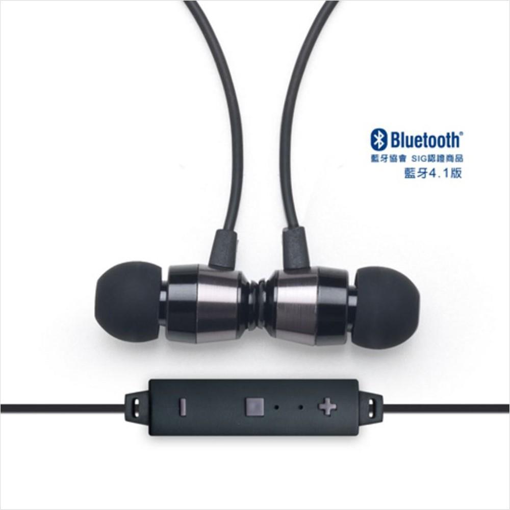 台中撿 可超取附發票E books S52 藍牙4 1 頸掛磁吸式氣密耳機IPX4 防潑水
