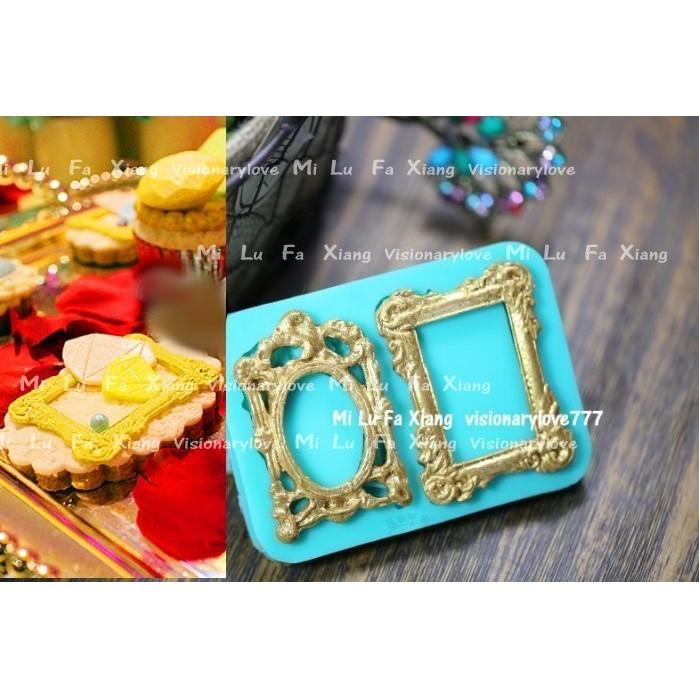 麋路花巷~兩組框矽膠翻糖蛋糕模具巧克力模黏土模果凍模麵包花模母乳皂模