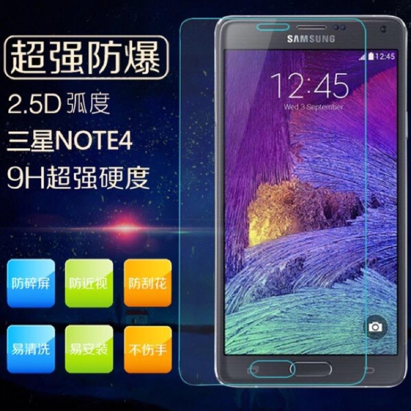 超薄弧邊鋼化玻璃貼三星note3 note4 note5 手機貼膜硬度9H 鋼化玻璃膜螢幕