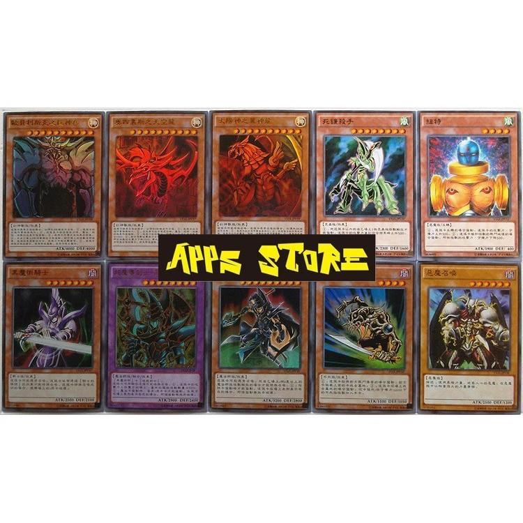 遊戲王卡組決鬥者之榮光暗遊戲卡牌60 張含多張閃卡如有需要各種卡組