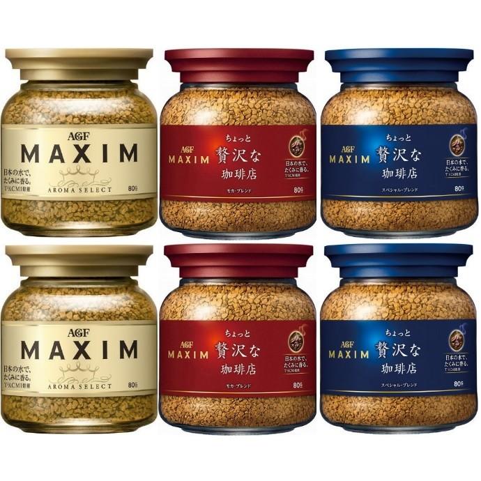 AGF MAXIM 箴言金咖啡贅澤華麗咖啡贅沢即溶咖啡香醇摩卡咖啡~罐裝80g ~