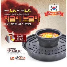 韓國 DAEWOONG 多 烤肉加火鍋兩用烤盤