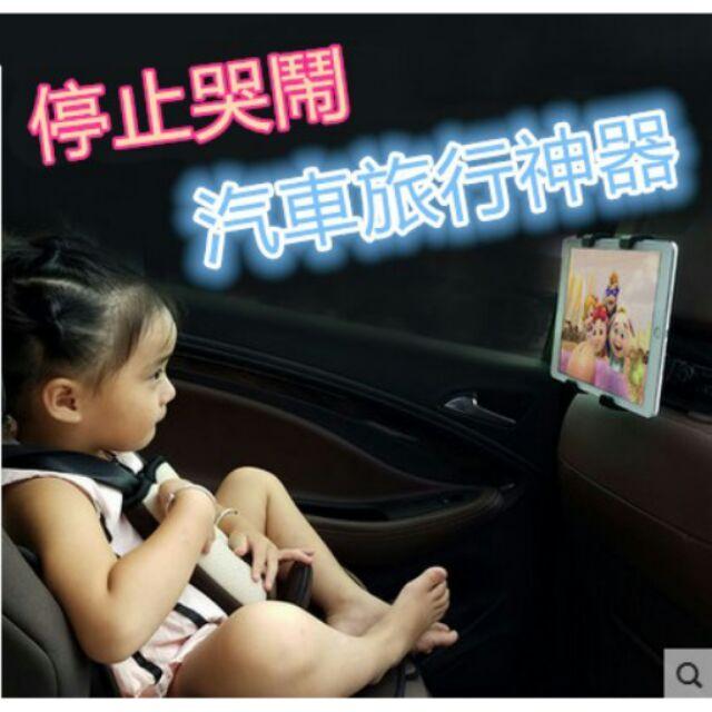 汽車頭枕手機平板支架車載GPS 導航ipad 電腦air 蘋果三星mini 後排後座背枕懶