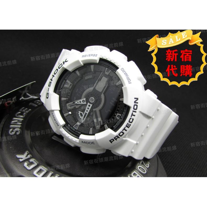 新宿 CASIO G SHOCK GA 110GW 7A 電子手錶型男 戶外登山多 手錶防