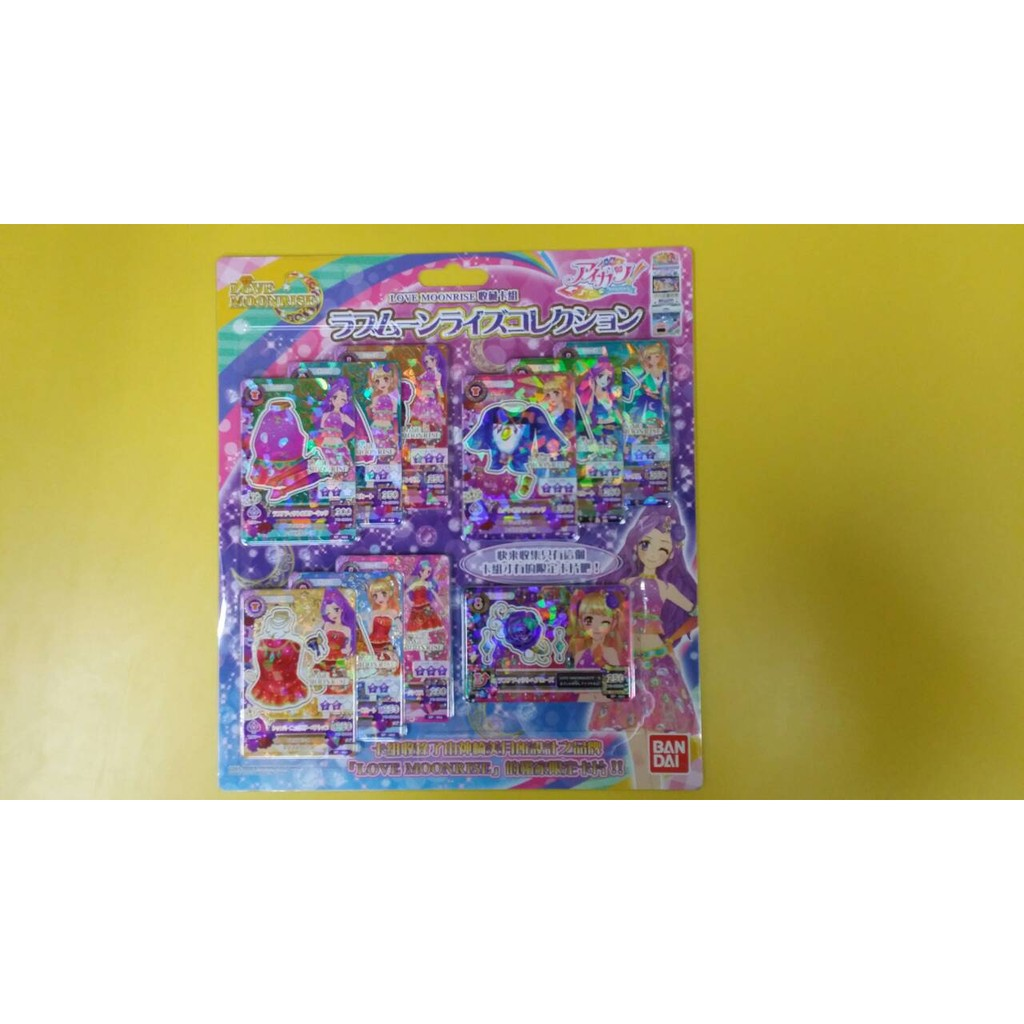 ~雙子星~LOVE MOONRISE 神崎美月收藏卡組偶像學園Aikatsu BANDAI