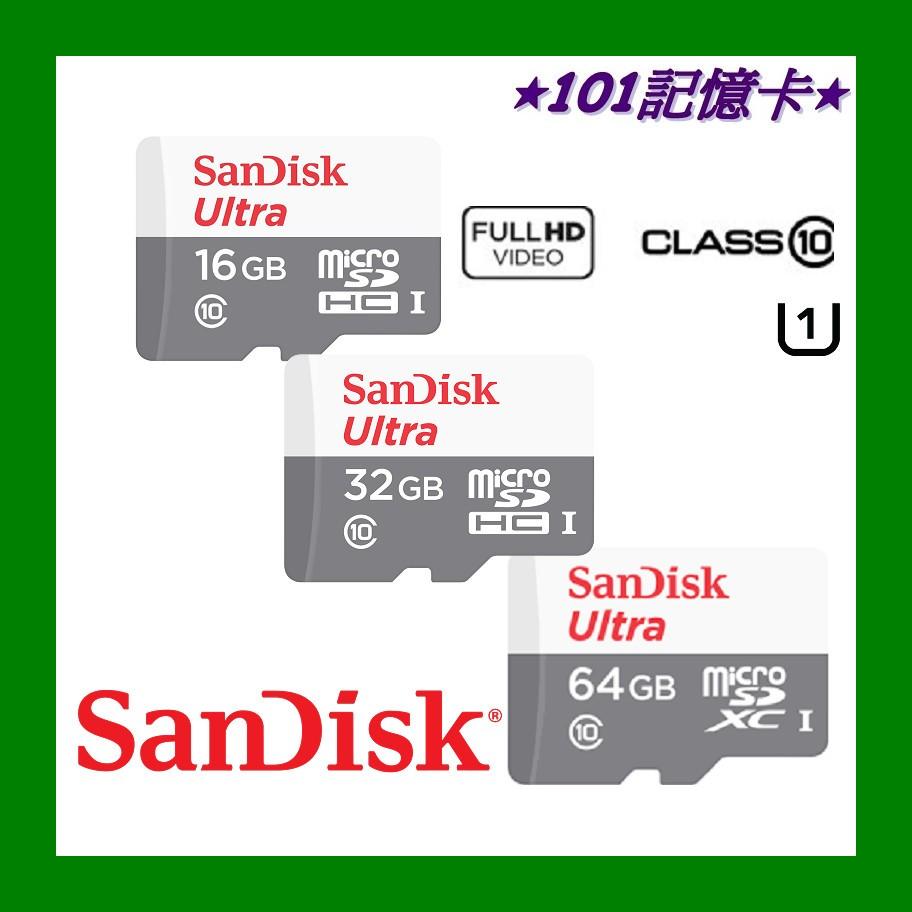 ~ 貨~ SanDisk 64G 32G 16G TR ZR microSD 高速手機平板