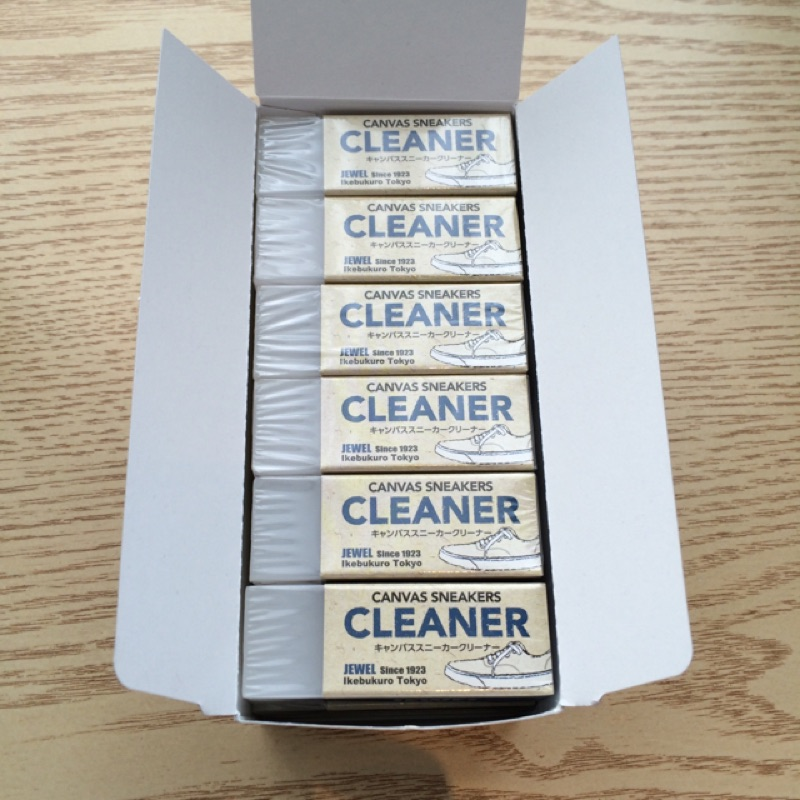 JEWEL CLEANER canvas sneakers 帆布鞋清潔橡皮擦