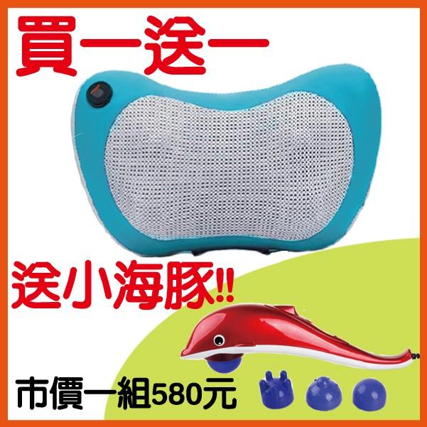 最強 ~AM02A ~愛心按摩枕送海豚按摩器舒壓按摩機器瘦身小腿按摩肩頸按摩器腳底按摩器材