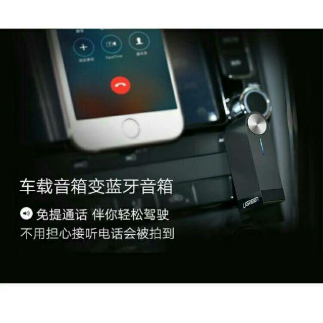 車機5 ⃣0 ⃣0 ⃣起3 5mm AUX in 藍芽4 1 轉耳機插件
