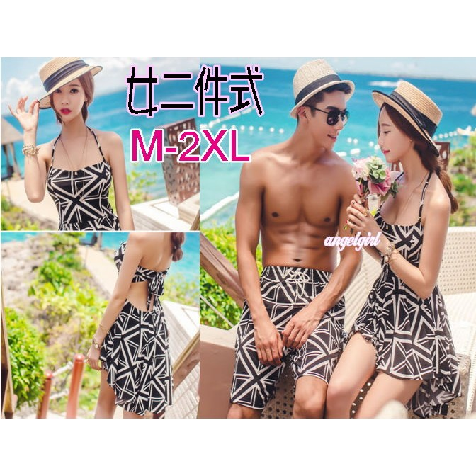 mama 小舖 泡溫泉女二件式斜格情侶裝情侶泳衣海灘渡假風顯瘦海灘裙洋裝裙