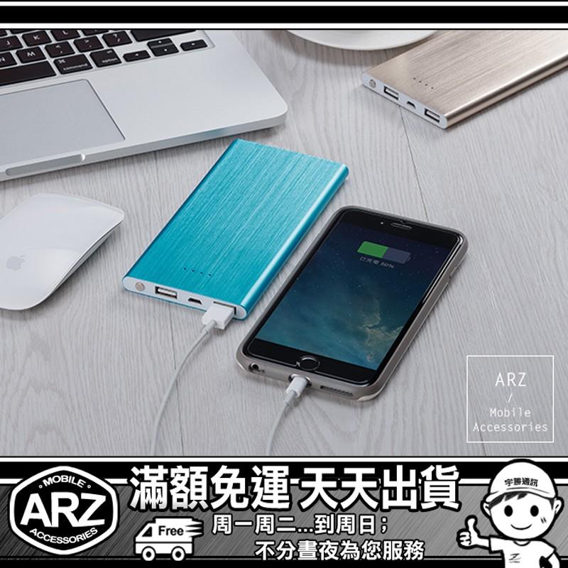 檢驗合格_ 實標8400mAh 超薄鋁合金屬行動電源_ 移動電源iPhone 6s M8