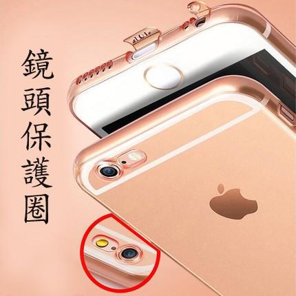 蘋果iphone6 6s plus 手機殼矽膠透明超薄保護軟套~附贈手機防水袋包裝高清