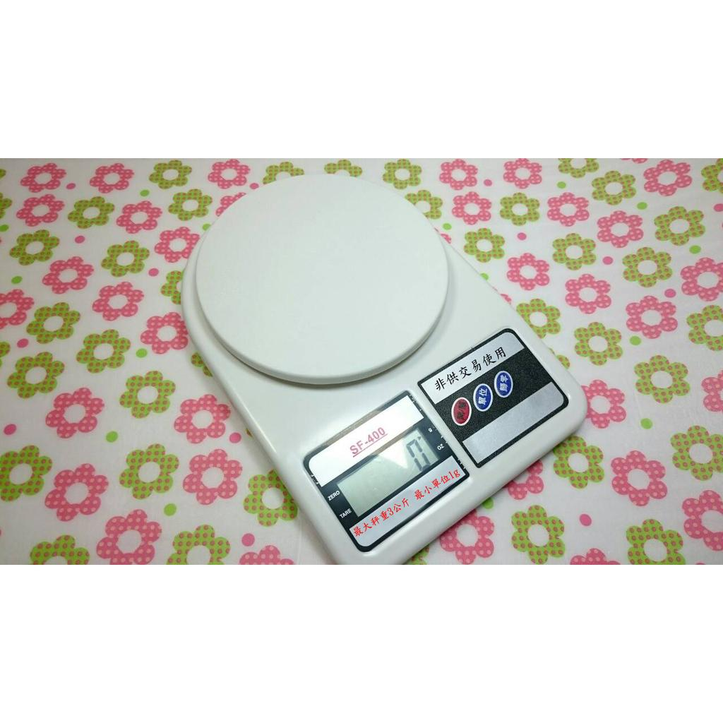 廚房料理秤調理秤料理磅秤彈簧秤食品秤計量器具電子秤非供交易