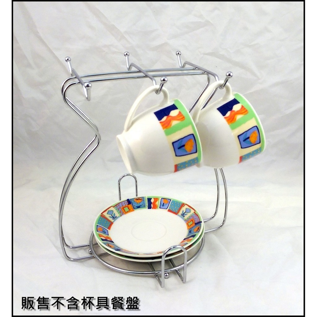 金屬杯架咖啡杯架杯盤架馬克杯架瀝水 製