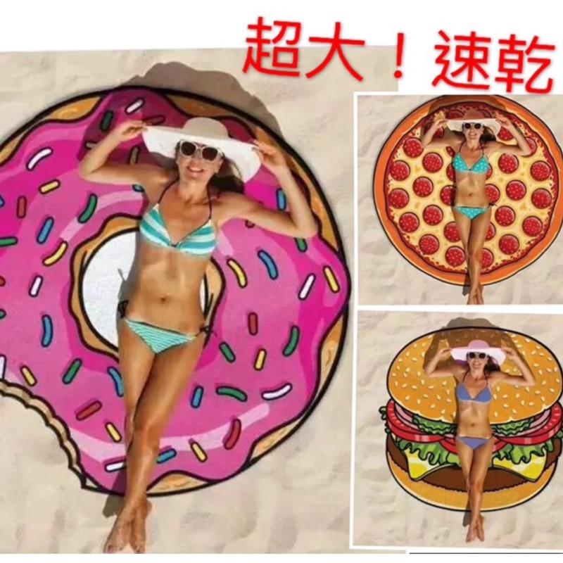 超大速乾甜甜圈漢堡披薩沙灘墊巾海灘地墊坐墊