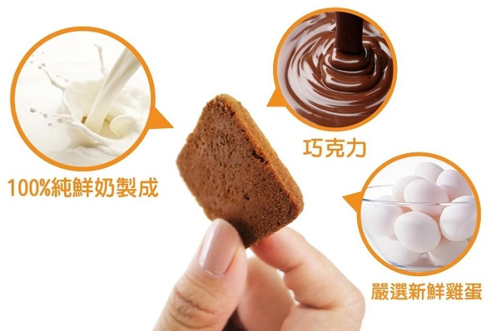嘉冠喜巧克力鮮乳煎菓賣場同品牌煎餅可混搭滿5 包出貨黑貓宅配