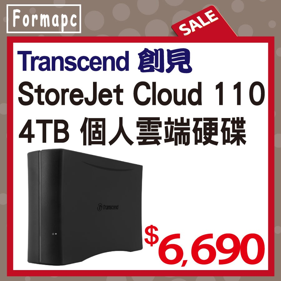~Forma ~創見StoreJet Cloud 110 4TB USB3 0 3 5 吋