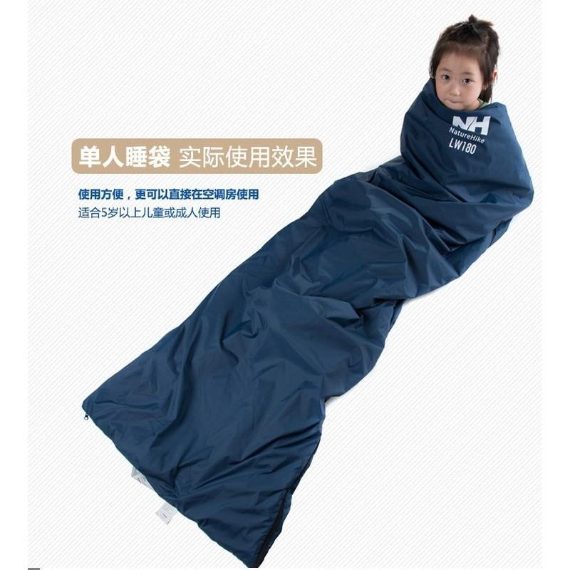 NH  貨超輕信封睡袋迷你睡袋便攜超小體積睡袋睡袋輕睡袋