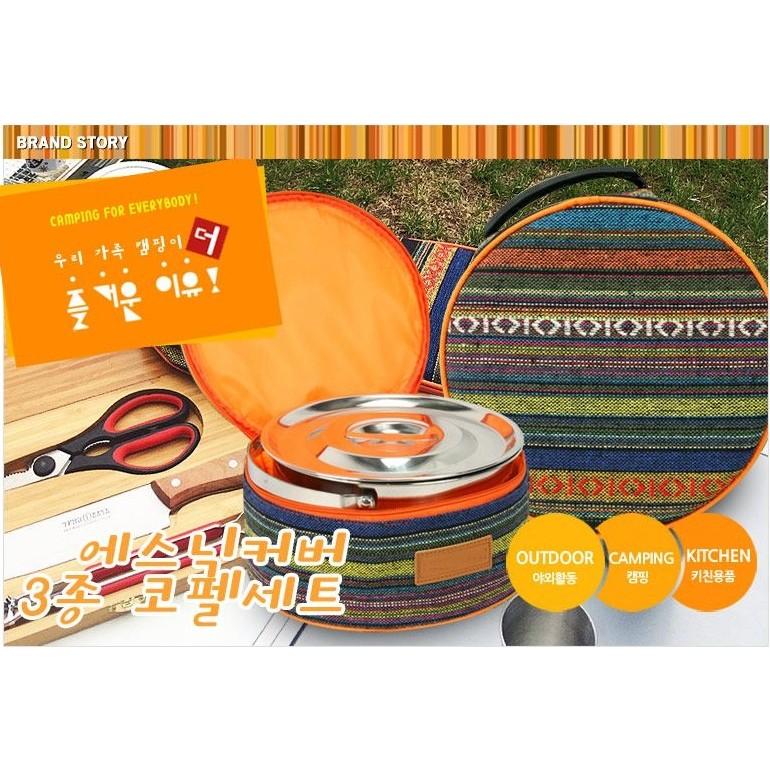 ~露戰隊~韓國 露營用不鏽鋼鍋具3 4 件組含提袋不鏽鋼吊鍋厚釜鍋飯鍋湯鍋