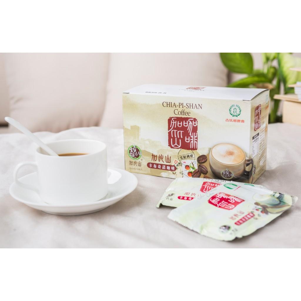 古坑鄉農會加比山卡布奇諾咖啡12g 18 包一盒即溶咖啡隨身包寶島179