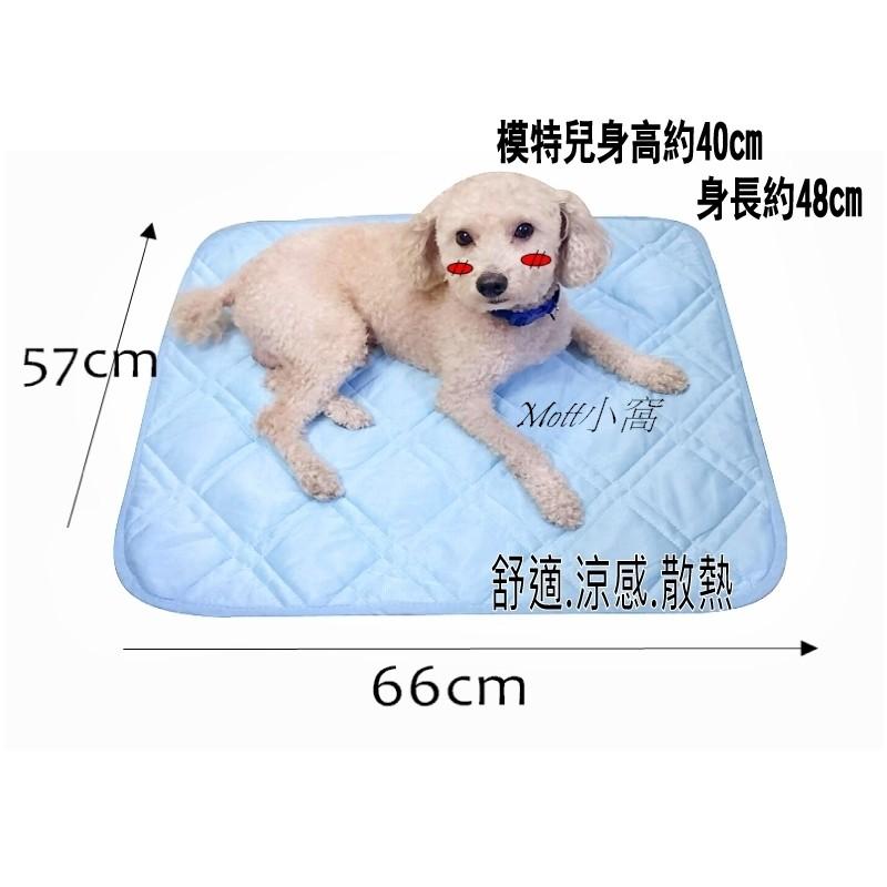 ~Mott ~ 製作夏天寵物大尺寸冰絲涼墊狗狗冰墊涼墊降溫散熱墊