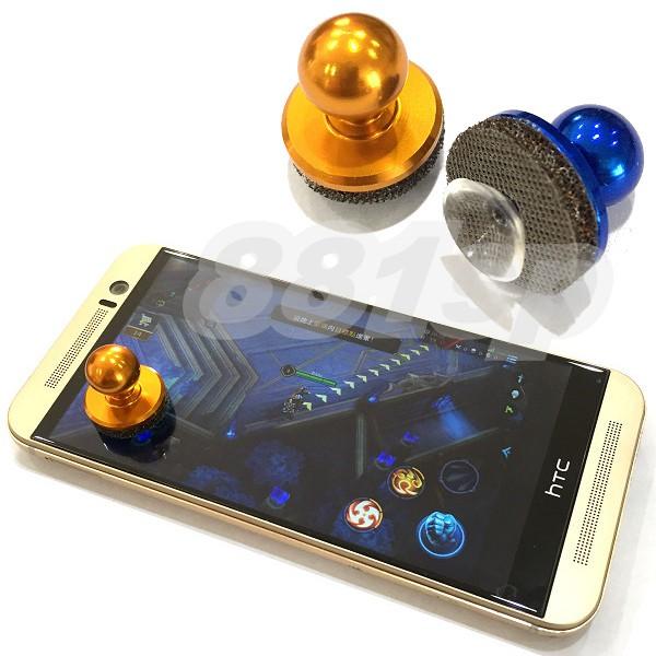 手機搖桿平板搖桿手機遊戲平板電腦遊戲搖桿吸盤搖桿螢幕搖桿iPhone 三星傳說對決王者榮耀