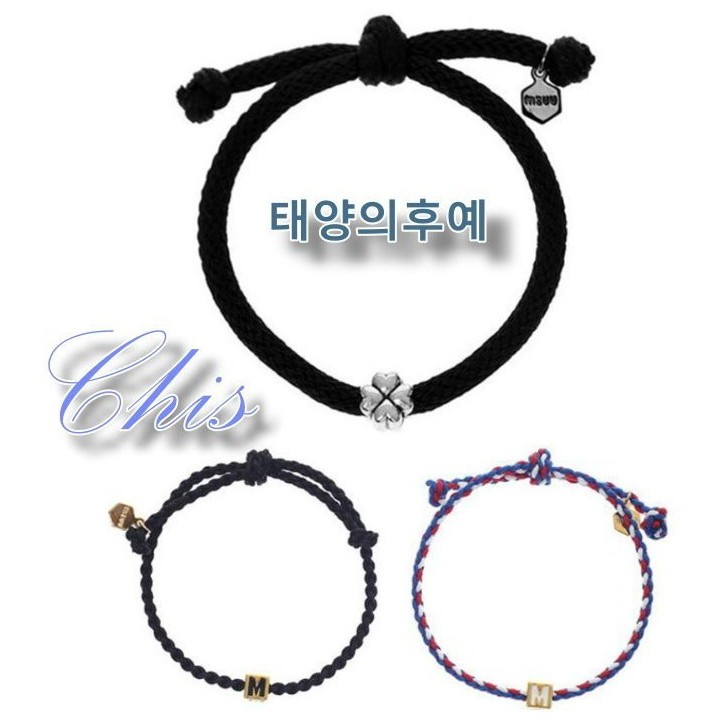 Chis Store ~幸運草字母方塊手鍊~韓國太陽的後裔宋仲基劉時鎮同款手環手鐲手鏈情侶