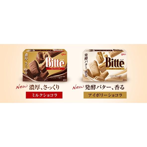 爆買  GLICO 固力果BITTE 牛奶巧克力奶油巧克力餅乾6 枚96g 可可脂中添加植