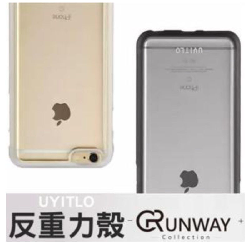 UYITLO 印系列反重力吸附殼手機殼蘋果iphone6s plus 防摔保護套(多買了)