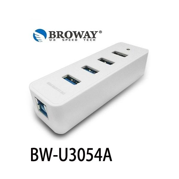 ~MR3C ~含稅附發票BROWAY BW U3054A 4 埠USB 3 0 HUB 集