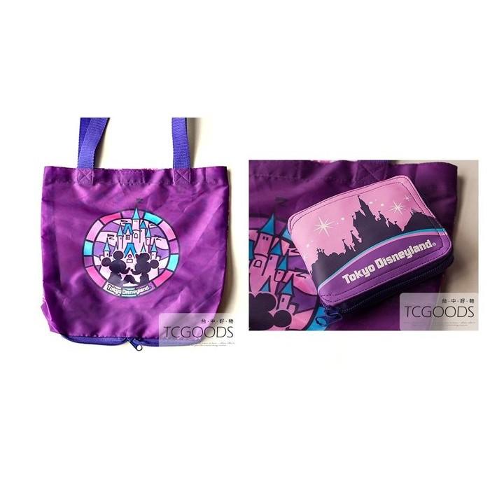 ~台中好物~東京迪士尼限定TOKYO Disneyland 紫色城堡折疊 袋手提袋環保輕便