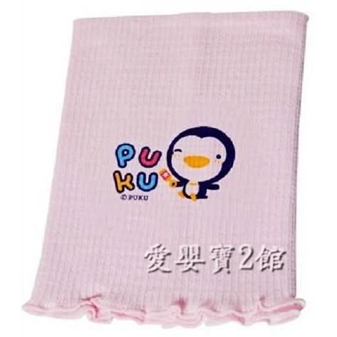 愛嬰寶2館 PUKU 藍色企鵝 伸縮肚圍 肚兜 肚圍 初生型 粉 ~P26414 ~