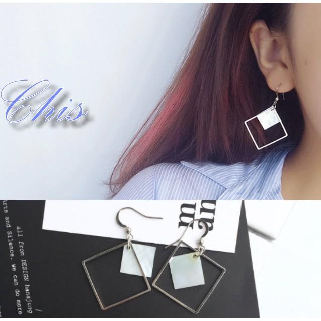 Chis Store ~鏤空方形白貝殼耳環~韓國極簡自然風金屬方塊菱形簡約雙層幾何感可改無