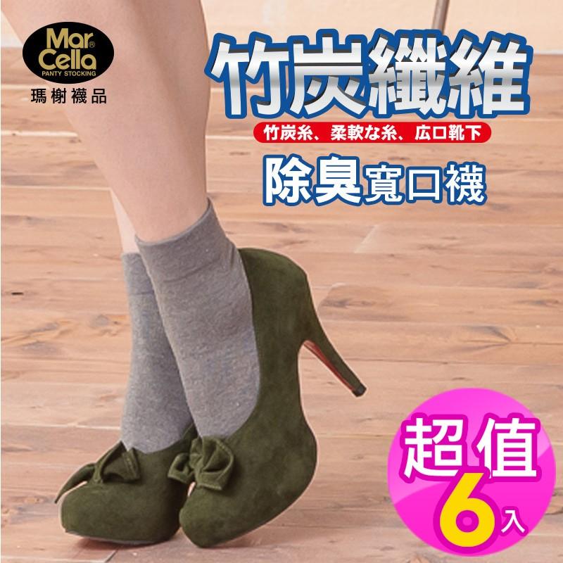 瑪榭竹炭纖維1 2 除臭寬口女襪兩個尺寸6 入組