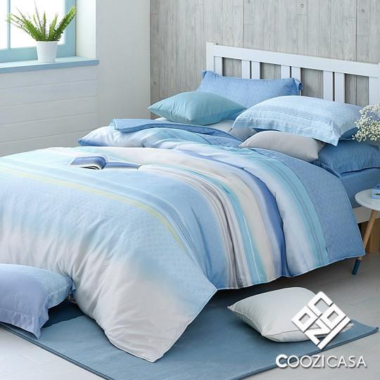 ~COOZICASA 巴黎左岸~雙人加大特大四件式吸濕排汗天絲兩用被床包組