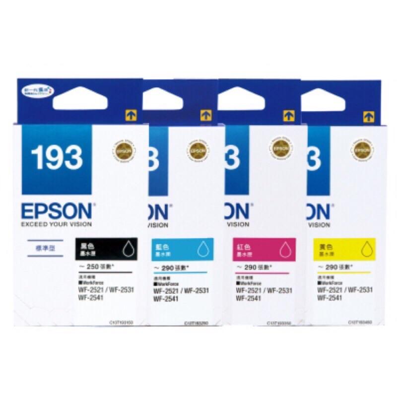 EPSON 193 T193 墨水匣四色 WF 2521 2531 2541 2631 2