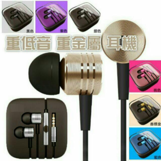鋁合金小米同款活塞耳機線控麥克風音量可調接聽掛斷鍵線控小米HTC 三星SONY ASUS