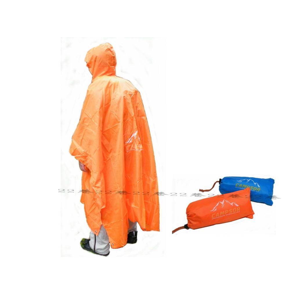 22 巷三用斗篷雨衣戶外全罩雨衣可當地墊布炊事帳帳棚外帳