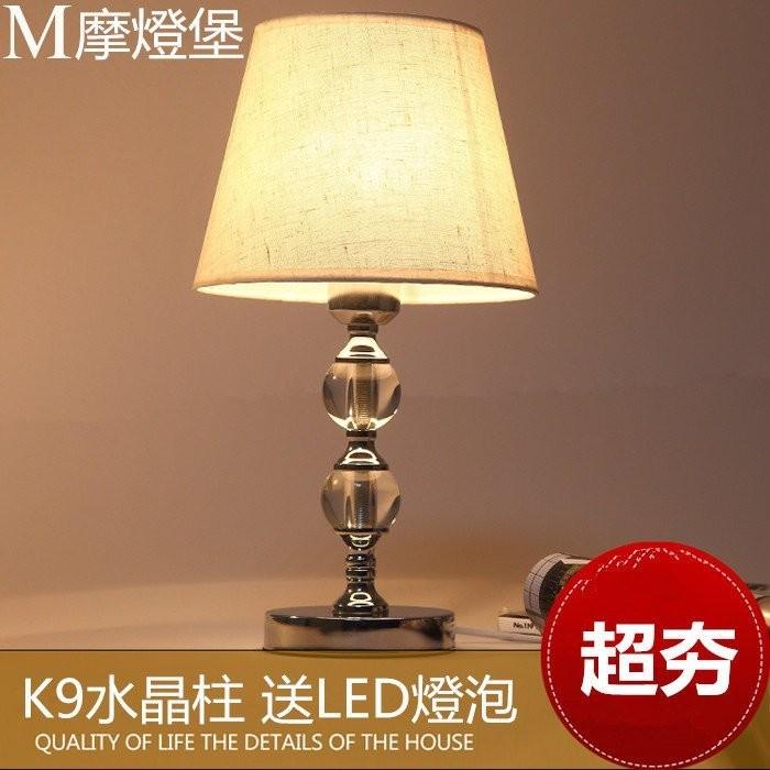 歐式檯燈LED 水晶檯燈布藝檯燈小夜燈臥室床頭燈歐調光款遙控款按鍵款北歐溫馨 檯燈買就送燈
