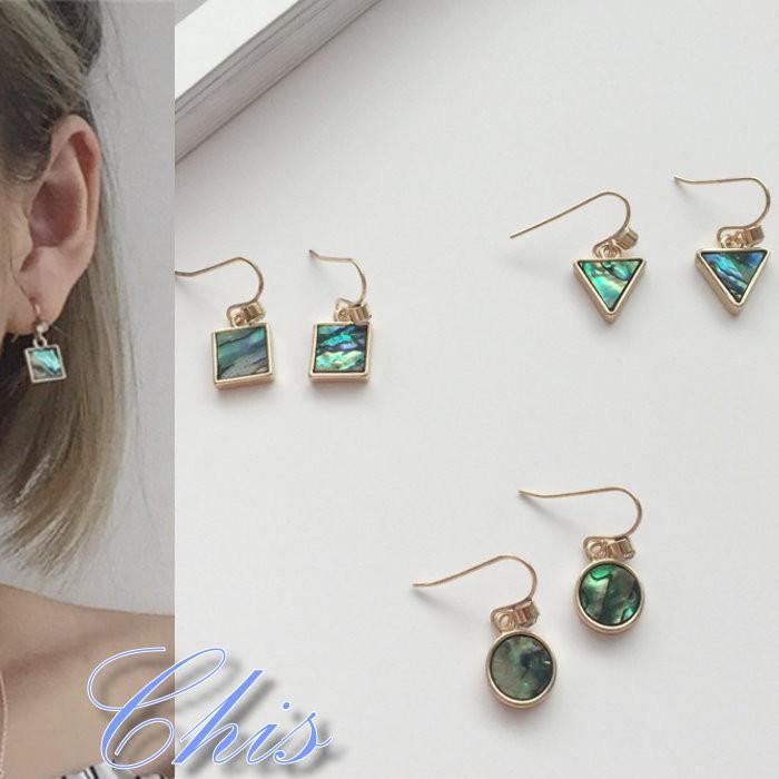 Chis Store ~彩色貝殼幾何小巧耳環~自然風簡約小鑽三角形正方形圓形四方垂墜耳飾可