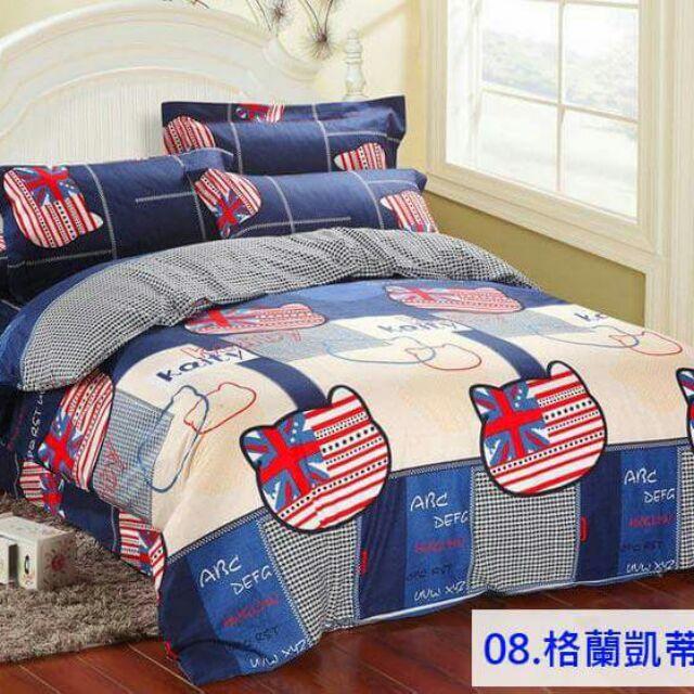 100 製天絲絨4 件式床包被套組通通 價數量有限都是雙人尺寸喔