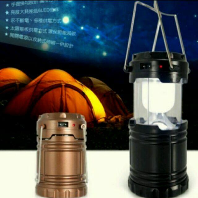露營燈3 入299