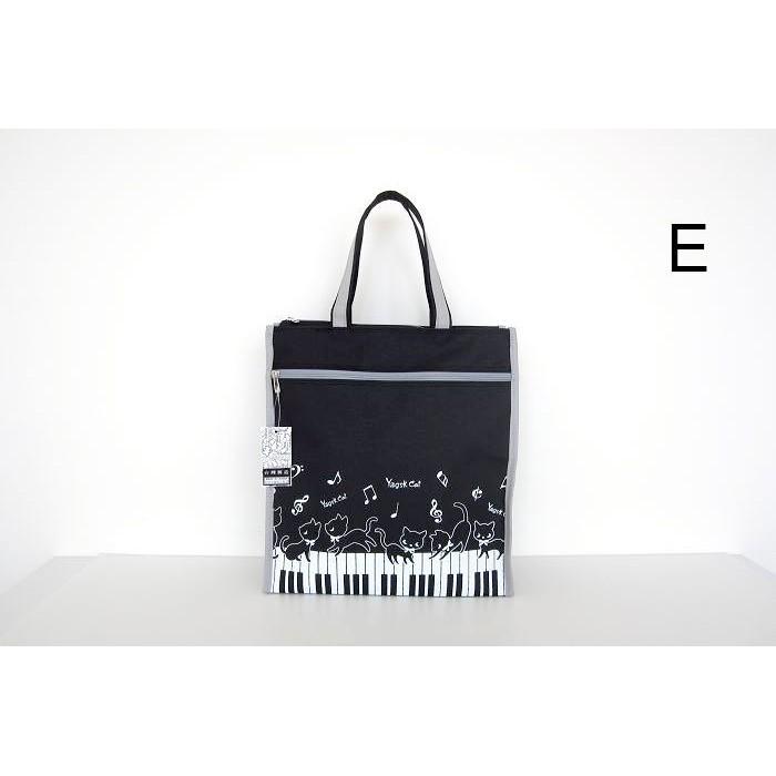 優格熊~YOGSBEAR ~ E 大容量直立式手提袋手提包補習袋才藝袋 袋琴譜袋D30 1