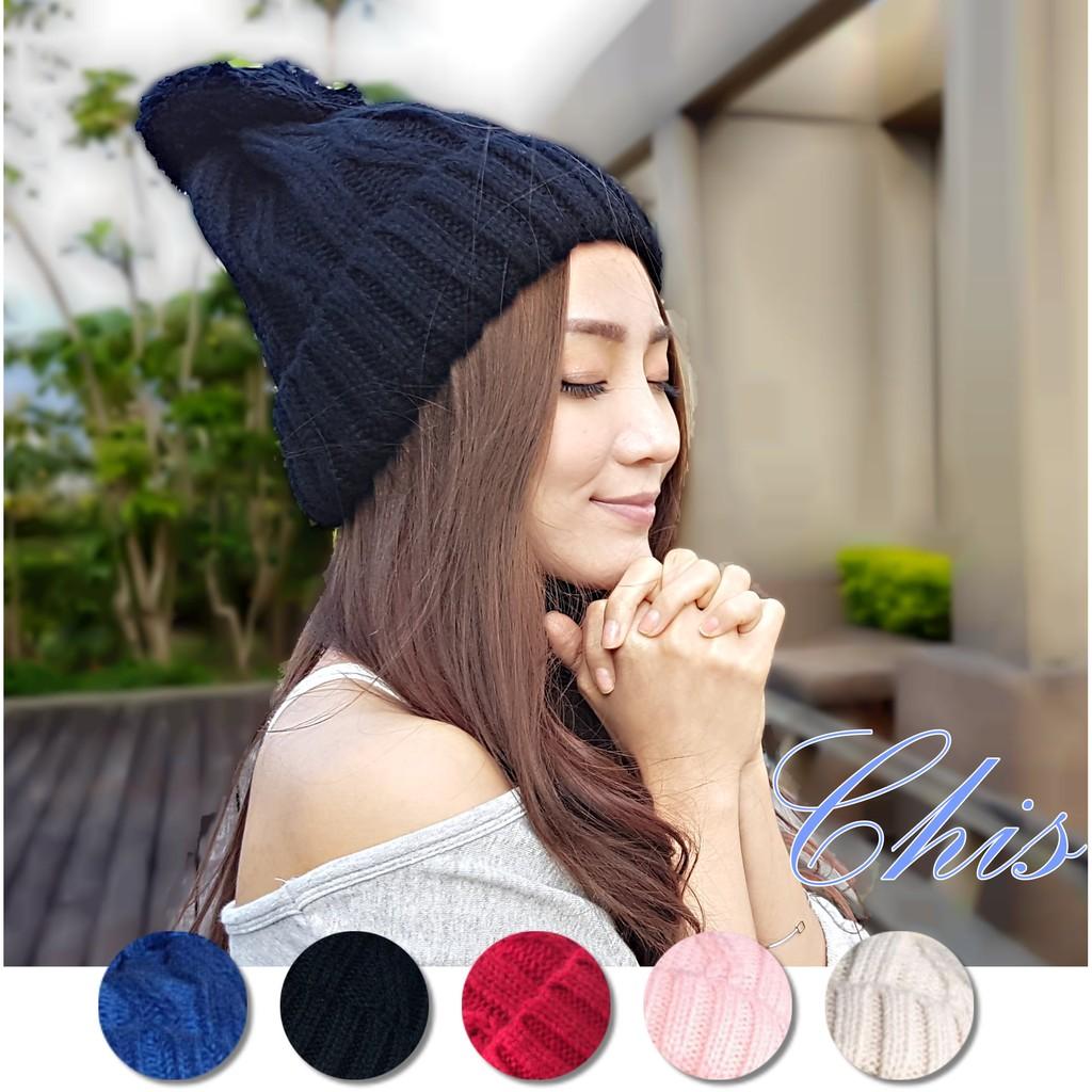 Chis Store ~翻邊曲線素面毛線帽~韓國素面百搭純色保暖麻花針織毛帽針織帽套頭帽子